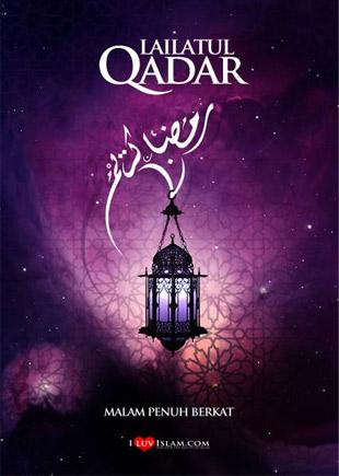Malam-Lailatul-Qadar